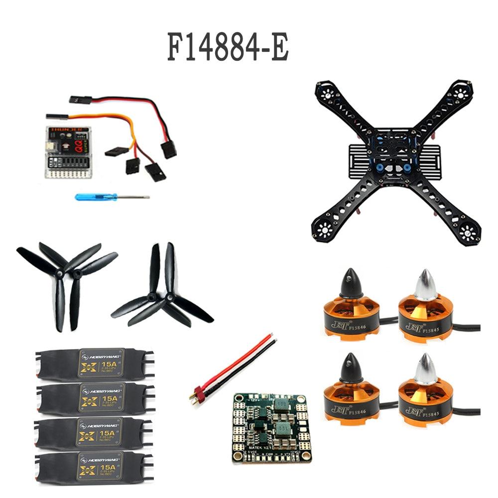 F14884 E DIY RC Drone Quadrocopter X4M250L Frame Kit QQ Super Motor ESC Props