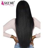 Бразильские прямые пучки волос плетение можно купить 3 или 4 пучки Человеческие Волосы Связки с Накладные волосы не Реми sayme волос 1 предмет