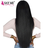 Say Me Brazilian Straight Virgin Hair Weave Bundles 10 26 Inches Nature Color Unprocessed 100 Human