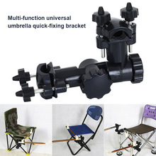 Universal Umbrella Stand Holder Bracket Fishing Chair Adjustable Mount Rotating Fishing Accessories Fixed Tool
