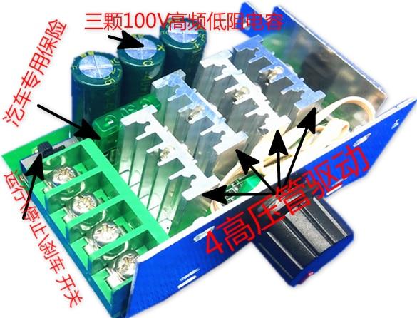 ШИМ регулятор двигателя пост. тока 12V24V60V72V 30A скорость управление модуль коммутатора двигатель Лер