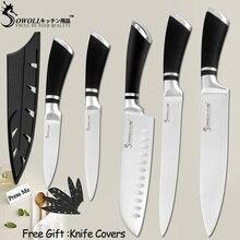SOWOLL, нож из нержавеющей стали, набор кухонных ножей, инструменты, острые лезвия для очистки овощей, утилита Santoku, нож для нарезки повара, набор столовых приборов
