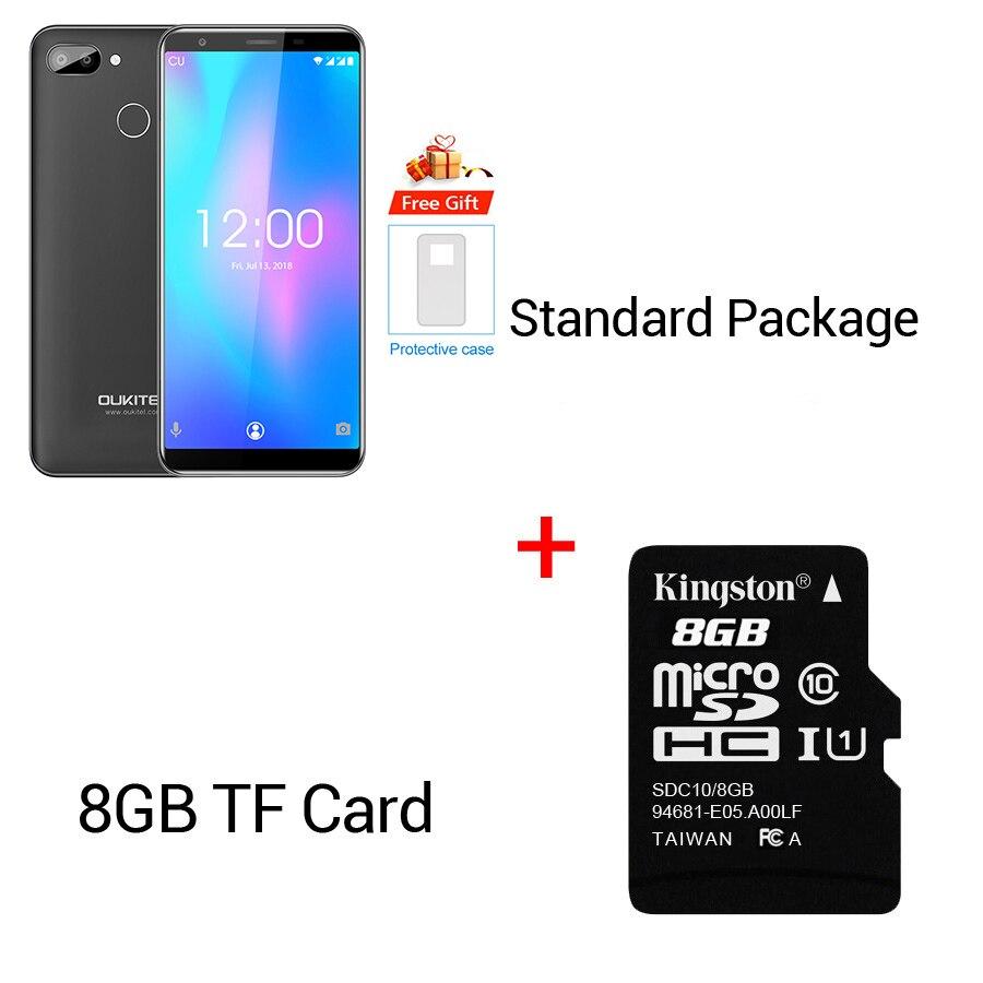Black N 8GB Card