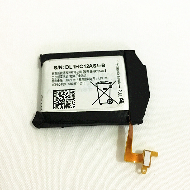 1pcs original Gear 3 Battery For Samsung Gear 3 frontier Gear S3 classic SM-R760 SM-R765 SM-R770 EB-BR760ABE +3M Sticker / Tools