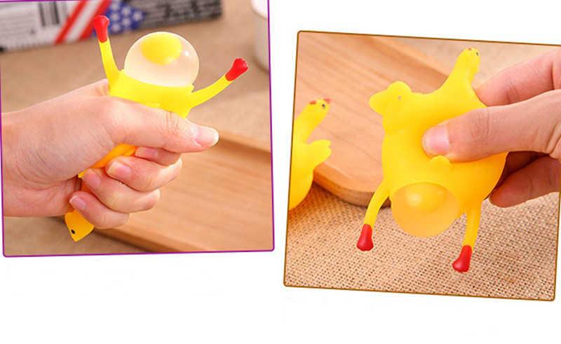 新おかしいパロディートリッキーガジェットグリーン恐竜豆のおもちゃ鶏産卵鶏混雑したストレスボールキーホルダーキーリングリリーフギフト