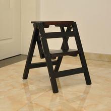 Цельная деревянная лестница, подъемная платформа, ступенчатый стул, двойная стойка, лестничное кресло, бытовой многофункциональный складной стул-лестница