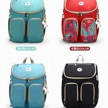 Скидка, Детская сумка, дизайнерский дорожный рюкзак для кормления, сумка для подгузников, большая емкость, подгузник для мам