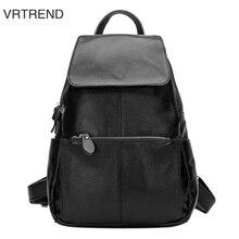Vrtrend Fahion Женщины Натуральная кожа рюкзак женские школьный рюкзак случайные путешествия колледж сумка для девочек