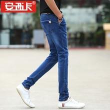 Fashion korea Style Man's Clothing Trousers New 2016 Fashion solid Blue Contrast denim Slim Pants