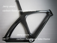 56cm Size Top Tube Carbon Track Bike Frame Fixed Gear
