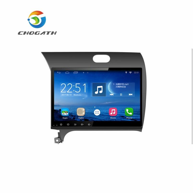 ChoGath 9 Quad core Android 6 1 font b Car b font font b Audio b