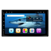 2 Din Android 7 1 2 Car Stereo Octa Core 1 6GHz 2GB 16GB GPS Navigation