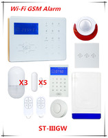 2017 New Wifi GSM Alarm Home Smart Security Alarm System With Voice Prompt Wifi Network Alarm