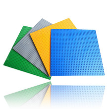 good quality Building Base Plate for Legos 32*32 Dots Best Gift for Kid Education, block base plate