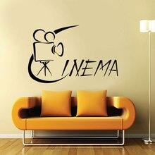 Wall Sticker Vinyl Decal Hollywood Cinema Movie Camera Film B652 цена