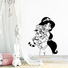 Creative Princess Tiger Wall Sticker Decal Home Decor For Kids Room Living Stickers