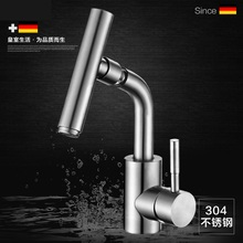 Universal rotation of 304 stainless steel basin