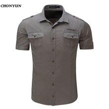 Chemise à manches courtes pour hommes, solide, nouveau Design, 2019 coton, 100% boutons, décontracté EUR XXL, chemises de grande taille
