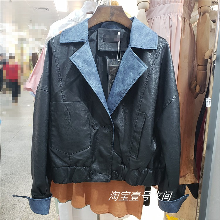 PU   Leather   Jacket Women Spring Autumn Short Style Loose Jackets Ladies Student New Big Pocket Denim Lapel Patch   Leather   Coat