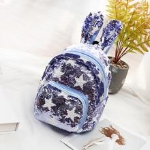 Женский мини-рюкзак с принтом звезды и блестками, двойные сумки на плечо для девочек-подростков, рюкзаки для путешествий, детские школьные сумки, рюкзак
