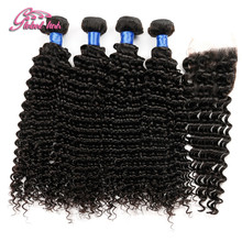 8A Brazilian Kinky Curly Virgin Hair With Closure 4 Bundles Unprocessed Virgin Hair Free Part Lace Closure Cheap Human Extension
