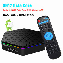 Moonbro T95Z Plus 3G / 32G Amlogic S912 Andiord 6.0 TV BOX WIFI 2.4G + 5G Streaming Media Player