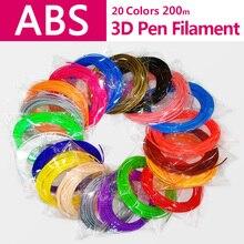 ABS filament 1.75mm 20 colors (1 color length 10m) * 10m total 200m.3d pen printing supplies