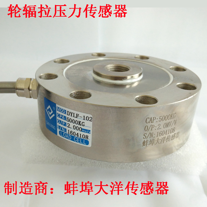 Spoke type load cell Pressure Weight sensor 8T 30T 50T 60T 80T 100T 200T 300T 500T