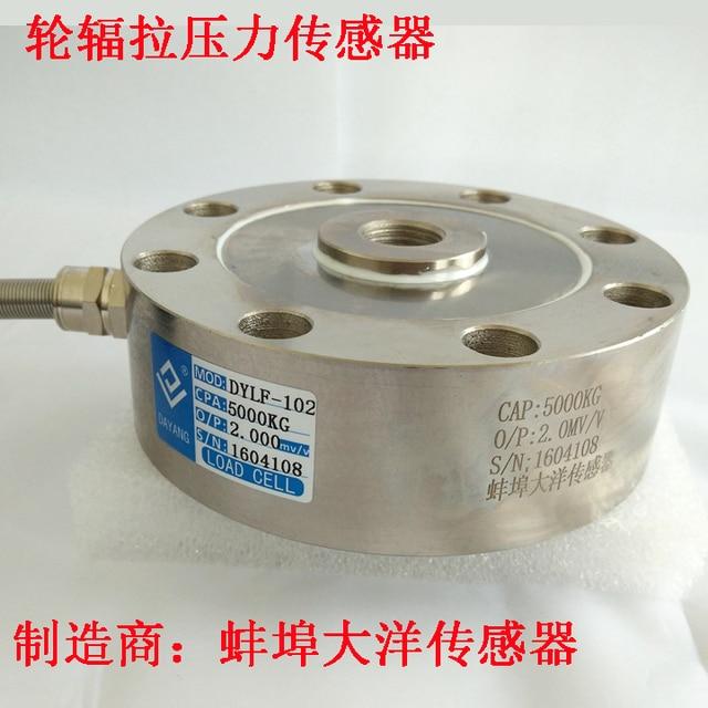 스포크 타입로드 셀 압력 중량 센서 8T 30T 50T 60T 80T 100T 200T 300T 500T