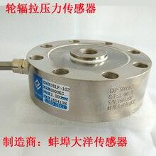Capteur de poids de pression de cellule de charge à rayons 8T 30T 50T 60T 80T 100T 200T 300T 500T