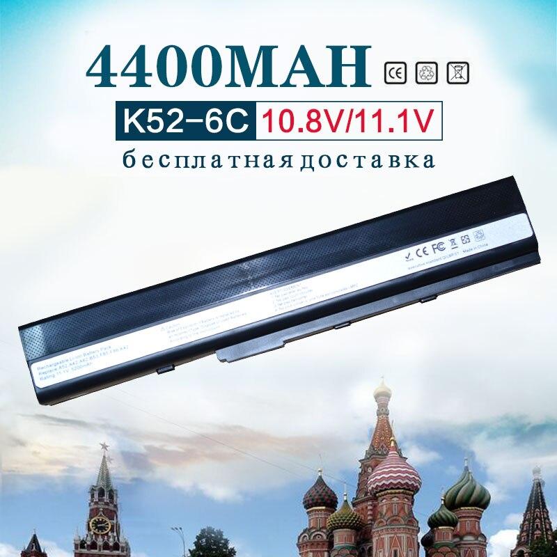 6Cell Laptop Battery for ASUS A32-K52 A31-K52 k52 X52F X52J X52JB X52JC X52JE X52JG X52JK X52JR X52Jt X52JU X52JV k52j X52SG цена и фото