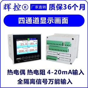 Image 4 - 멀티 플렉스 페이퍼리스 레코더 온도 습도 및 압력 4 채널 온도 레코더 8 126 rs485 전송 소프트웨어