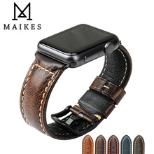 MAIKES Watchband For Apple Watch Band 42mm 38mm Series 2/1 iWatch Vintage Oil Wax Leather Strap With Black Pin Buckle