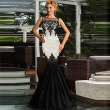 Купить европейские вечерние платья
