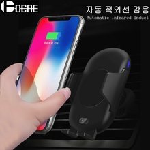 DCAE Qi Wireless Car Charger Automatic Infrared Sensor Fast Charging Air Vent Phone Holder for iPhone 8 X XS XR Samsung S8 S9 S7 car phone holder auto mount qi wireless fast charger charging automatic infrared sensor for iphone x 8 plus samsung s9 s8 note 8