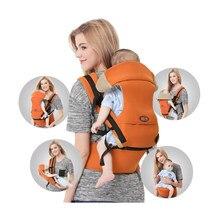 284da47efca8a 0-36 m säuglings kleinkind ergonomische baby träger sling rucksack tasche  getriebe mit hipseat wrap neugeborenen abdeckung mante.