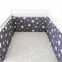 Складной бампер для детской кроватки 180*30 см с дизайном звезды, хлопковый защитный коврик для детской кроватки, разноцветные бамперы для дет...
