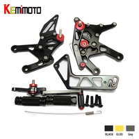 KEMiMOTO Motorcycle CNC Parts YZF R1 2015 2016 Rear Sets For Yamaha YZF R1 2015 2016 R1 CNC Adjustable Rearsets Foot Rests Pegs
