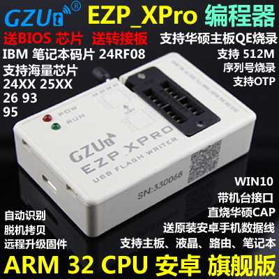 EZP_XPro Programmer USB Motherboard Routing LCD BIOS SPI FLASH IBM 25 Burner free shipping rt809f usb spi programmer v1 8adapter spi flash sop8 dip8 w25 mx25