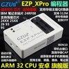 EZP XPro Programmer USB Motherboard Routing LCD BIOS SPI FLASH IBM 25 Burner