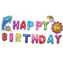BIRTHDAY HAPPY package 13 English letter aluminum film balloon package birthday party decoration supplies