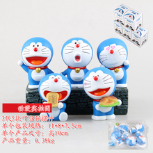 (5 pieces/lot) Doraemon cartoon STAND BY ME 80th anniversary hot toy model figma lovely cute animation action figure world GH437