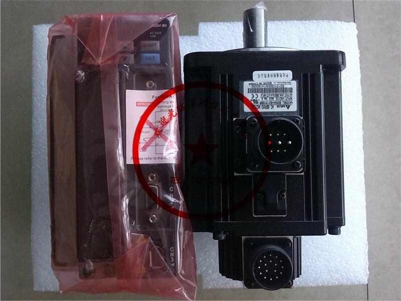 ECMA-E21310RS+ASD-B2-1021-B DELTA 1kw 2000rpm AC servo motor driver kits with 3m power and encoder cable ecma e21310rs asd b2 1021 b delta 1kw 2000rpm ac servo motor driver kits with 3m power and encoder cable