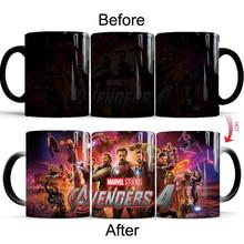 Avengers: Endgame mug Heat Sensitive Color Changing mug coffee cup best gift mug for yourself or friends стоимость
