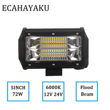 ECAHAYAKU 5inch 72w LED light bar flood beam Driving worklight for Off Road auto 4WD 4x4 UAZ SUV motorcycle 12V 24V car fog lamp