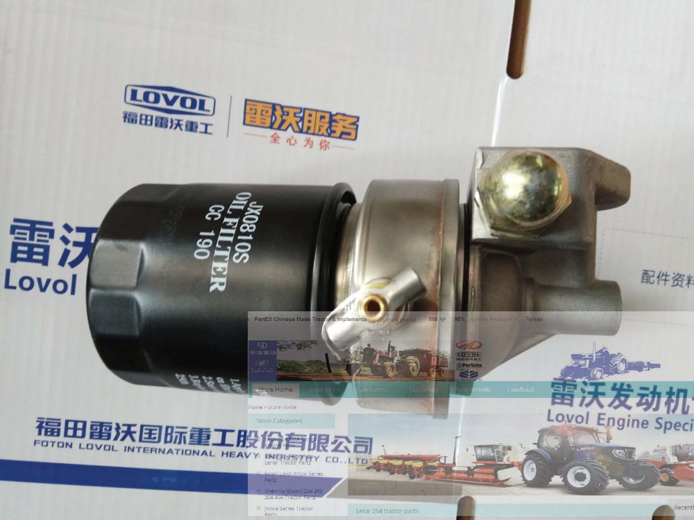 Changchai 4L88 engine parts for Foton tractor, the oil filter assembly JX0810S,  part number: