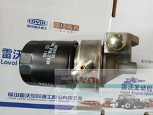 Changchai 4L88 repuestos de motores de tractores Foton, el conjunto del filtro de aceite JX0810S, número de pieza: