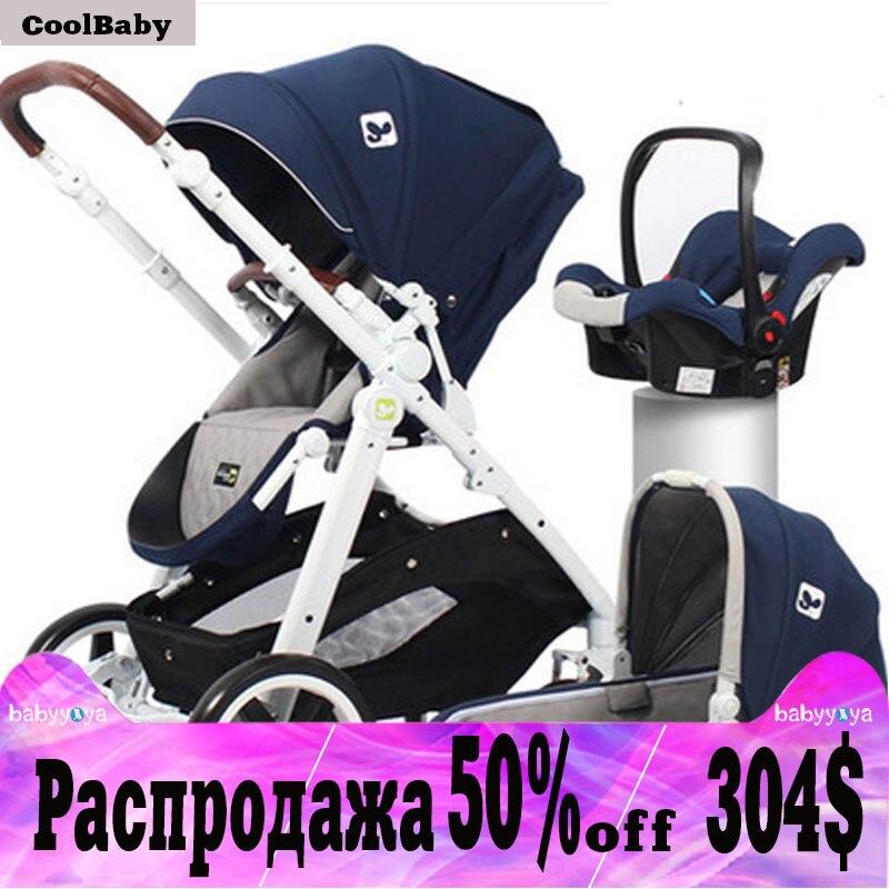 Coolbaby bébé poussette haute paysage Européen double-face pliable portable poussette peut s'asseoir couché linge rabat roue EVA panier