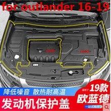 Горячая Новинка 1 шт. пластиковая Автомобильная защита двигателя крышка капота для MITSUBISHI outlander- Высокое качество крышка украшения