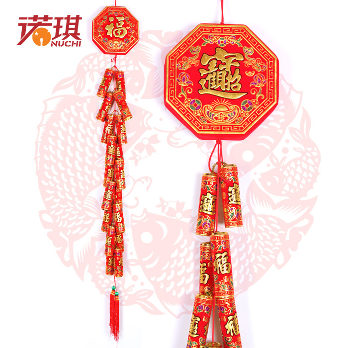 Nuoqi New Year decorations 18 large hanging pendant ...